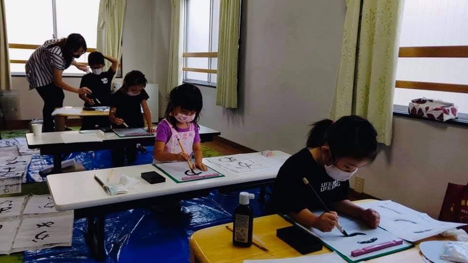 教室 習字