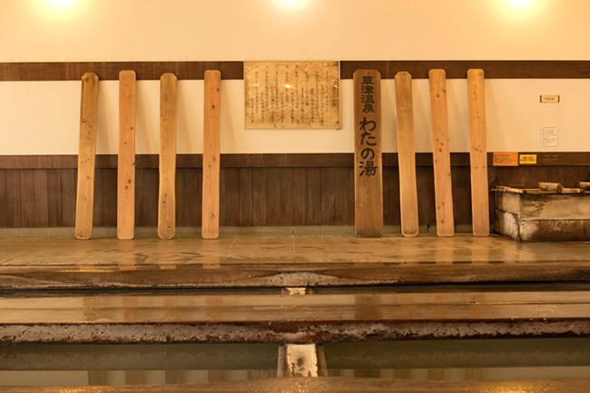 草津温泉 わたの湯